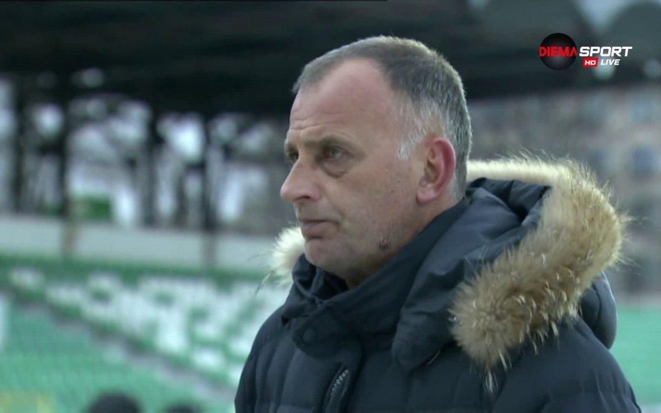 Старши треньорът на Ботев Враца Антони Здравков сподели преди двубоя
