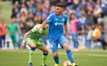 Нападател на Хетафе влезе в историята на Ла Лига