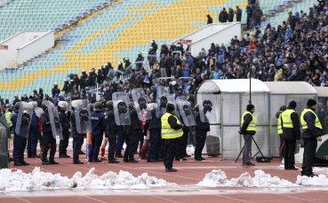 Строги мерки за сигурност за дербито Левски - ЦСКА