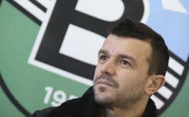 Емил Гъргоров продължава с Витоша Бистрица