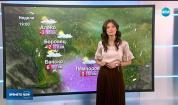 Прогноза за времето (02.03.2019 - централна емисия)