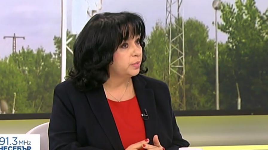 """Министър Петкова: """"Белене"""" трябва да се реализира"""