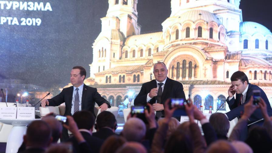 Борисов: Не трябва да се делим на русофили и русофоби. Медведев: Идвам с удоволствие