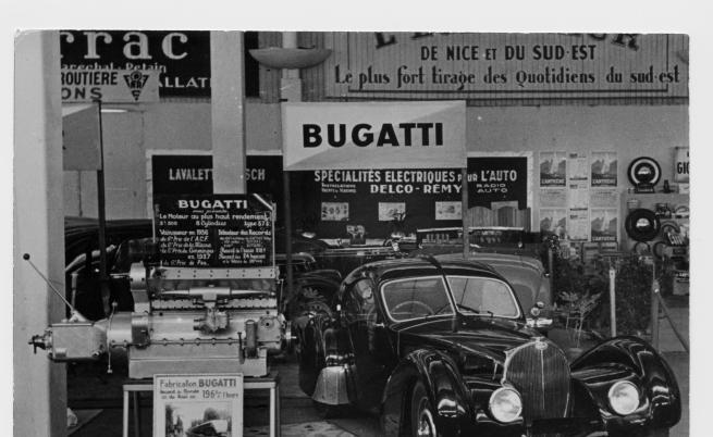 Най-скъпият автомобил в историята е изчезнало Bugatti