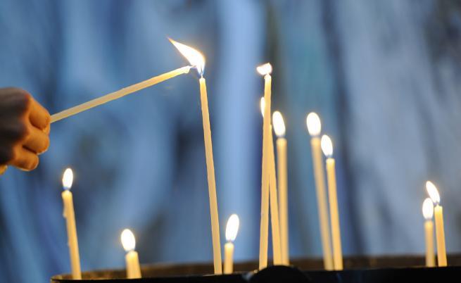 Голям празник е - да поискаме и да дадем прошка
