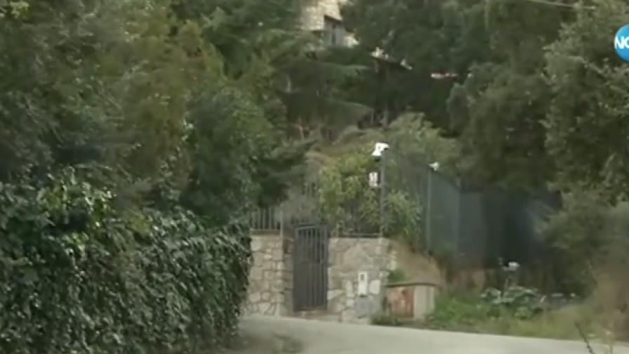 Къщата в Испания, където се укривало семейство Арабаджиеви