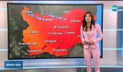 Прогноза за времето (08.03.2019 - централна емисия)
