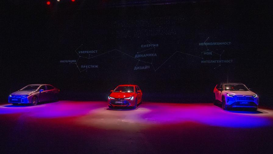 <p>Новите Toyota Corolla и RAV4 дебютираха в България</p>