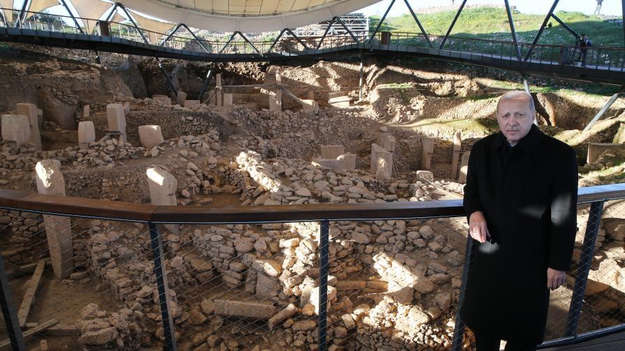 Ердоган откри руините на най-стария храм в света