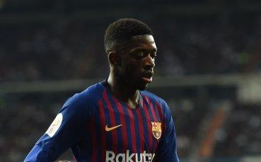 Дембеле сам трябва да реши дали иска да остане в Барселона