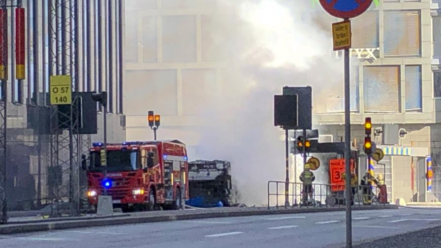 Мощна експлозия разтърси центъра на Стокхолм