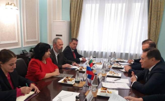 България започва процедурата за избор на инвеститор по проекта