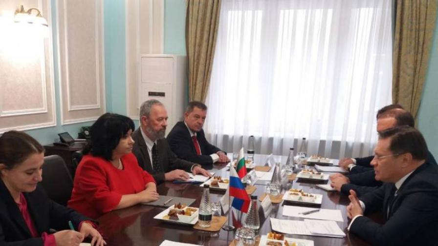 Енергийният министър Теменужка Петкова в Москва за 16-то заседание на Междуправителствената българо-руска комисия за икономическо и научно-техническо сътрудничество