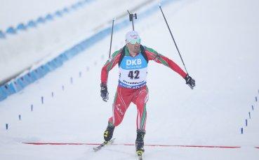 Владо Илиев завърши на 14-о място в спринта на 10 км на европейското първенство