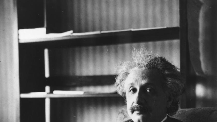 Айнщайн: Човекът, за когото всичко е...