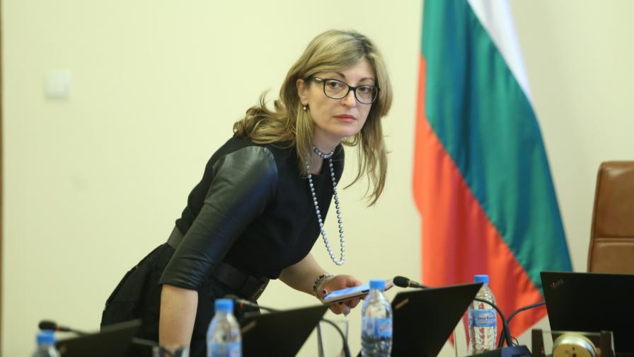 България е готова да даде над 3 млн. евро за бежанците в Турция