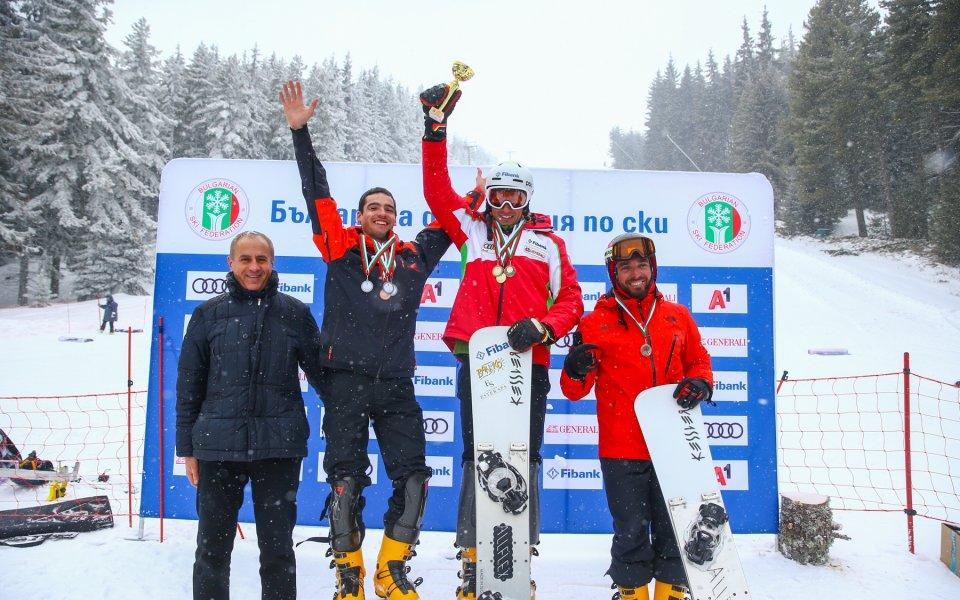 8216ec4478e Поредни титли за Радо Янков от държавния шампионат по сноуборд Българска  федерация по ски