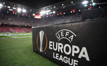 Вижте всички резултати от изиграните срещи в Лига Европа