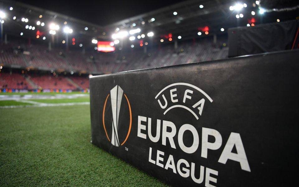 75c1825c934 Доста изненади в Лига Европа - всички резултати - Футбол свят - Лига ...