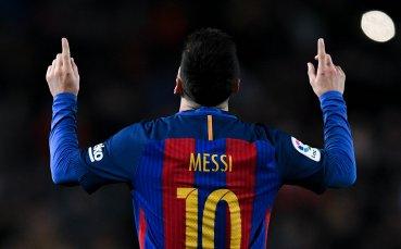 Меси с нов рекорд в Ла Лига