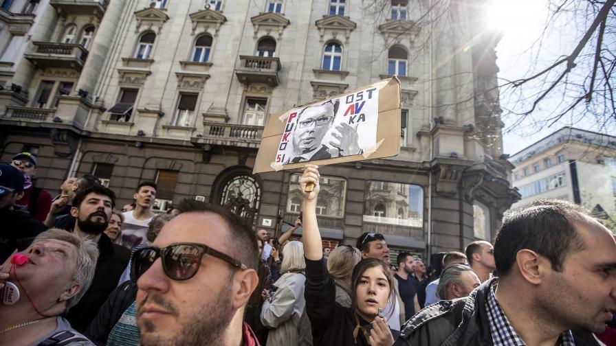 <p>Вучич напусна президентството в Белград&nbsp;&nbsp;</p>