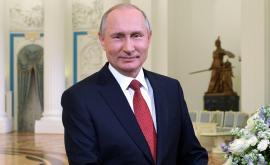 Това ли е синът на Путин