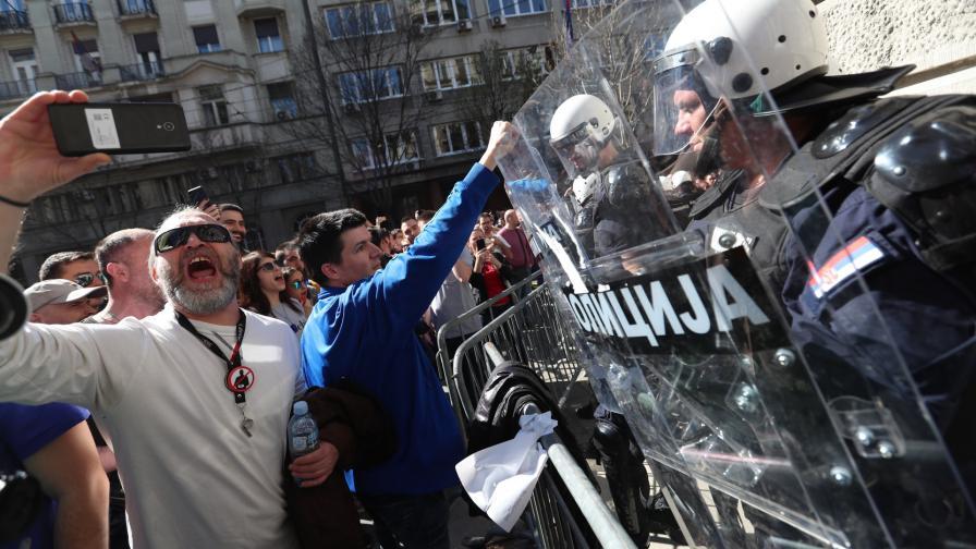 <p>Протест заради арестуван ученик в Сърбия</p>