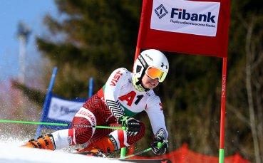 Витоша приема държавното по ски на младите алпийци