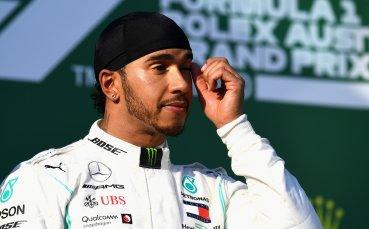 Хамилтън: Ферари ще опита да отвърне на удара