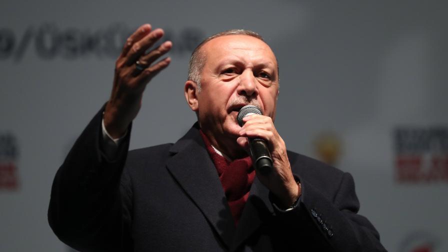 Ердоган: Макрон се нуждае от психиатър