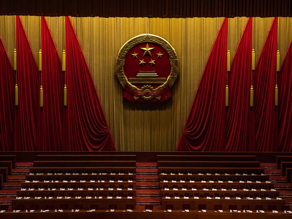 Тя се използва за много важни политически събития, като важни юбилейни тържества, държавни погребения и панихиди за високопоставени лидери, както и церемониални дейности на правителството и управляващата комунистическа партия.