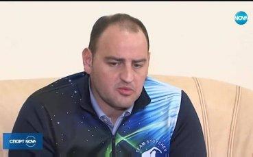 Петър Стойчев се прибра без купата от Световното