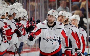 Вашинтгон с 4-а поредна победа в НХЛ