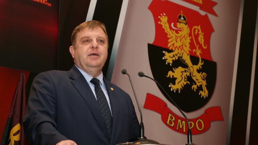<p>Преизбраха <strong>Каракачанов за председател</strong> на ВМРО</p>