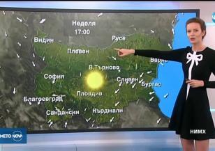 Прогноза за времето (24.03.2019 - обедна емисия)