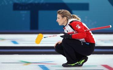 Швейцария за седми път световен шампион по кърлинг при жените