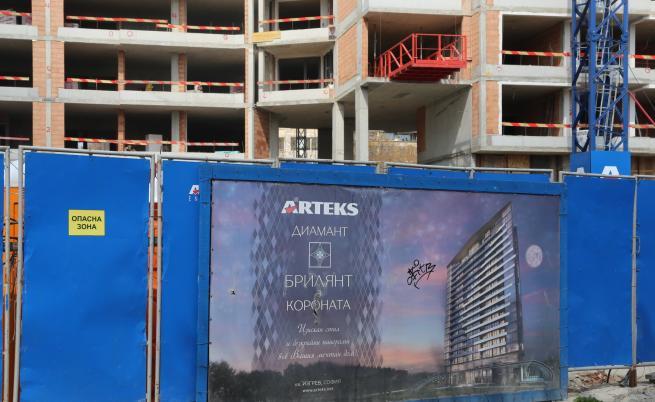Ще поевтинеят ли имотите в София