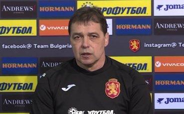 Петър Хубчев: Възможно е да има промени в състава