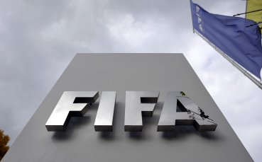 ФИФА се изказа относно създаването на Европейска Суперлига
