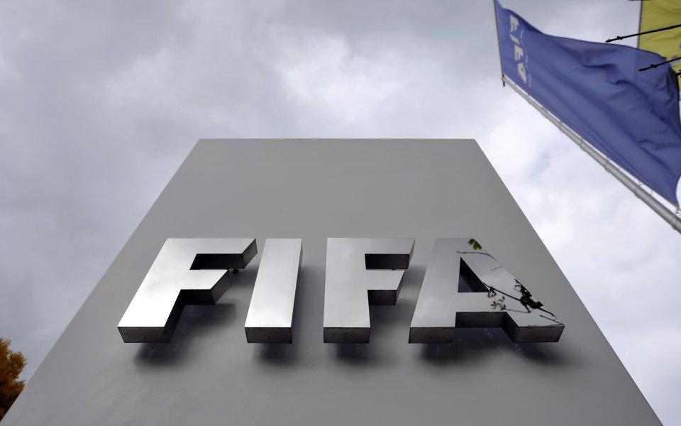 ФИФА заведе дело срещу руски гигант