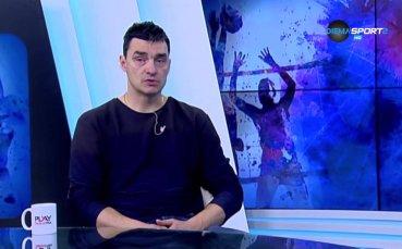 Владо Николов: Левски игра добър волейбол, първенството е по-силно