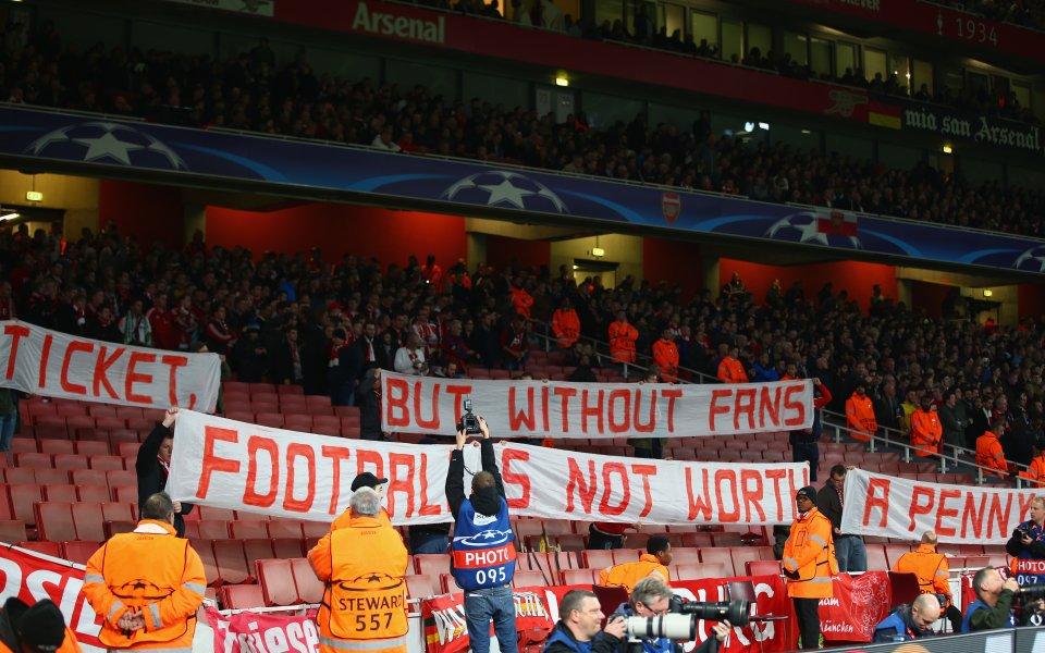 УЕФА въвежда таван на цените на билетите за гостуващи фенове в Европа
