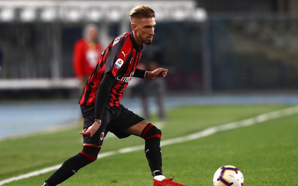 Севиля и Валенсия се интересуват от крило на Милан