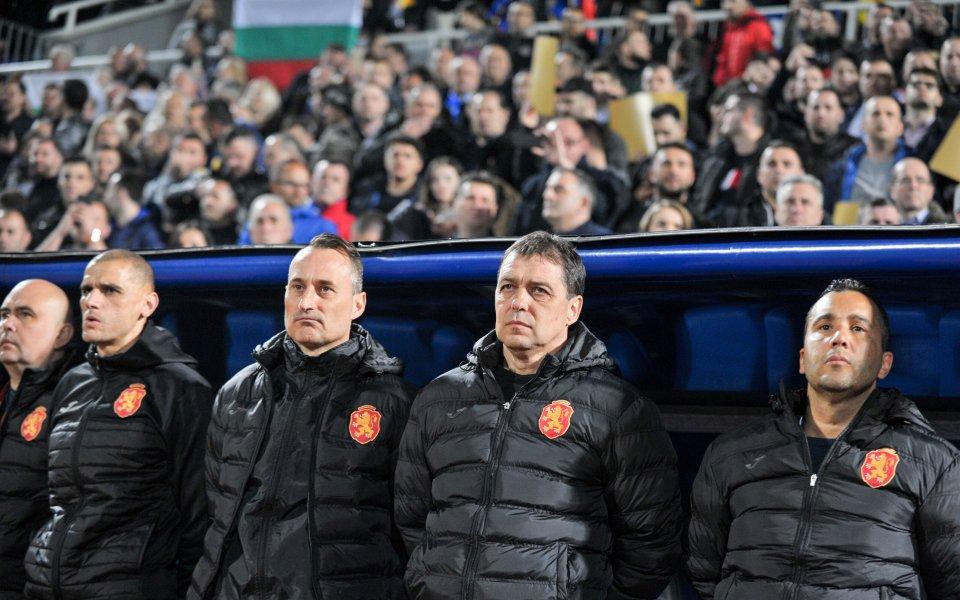 Апкарян: Има целенасочена кампания срещу националния отбор и Петър Хубчев