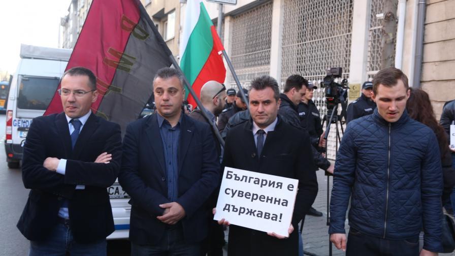 Протест пред турското посолство в София иска извинение