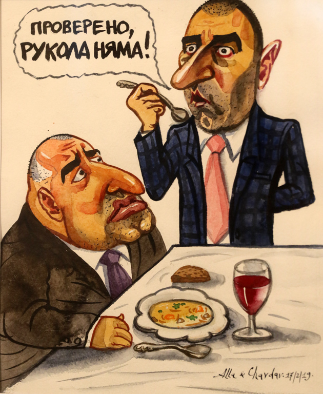 Алла и Чавдар Георгиеви