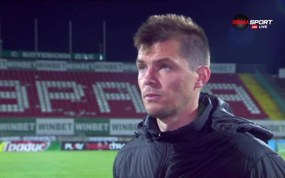 Отбелязалият единствения гол в мача между Ботев Пловдив и Ботев