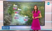 Прогноза за времето (02.04.2019 - обедна емисия)