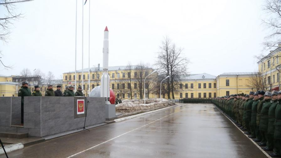 Взрив във военно-космическата академия на Русия