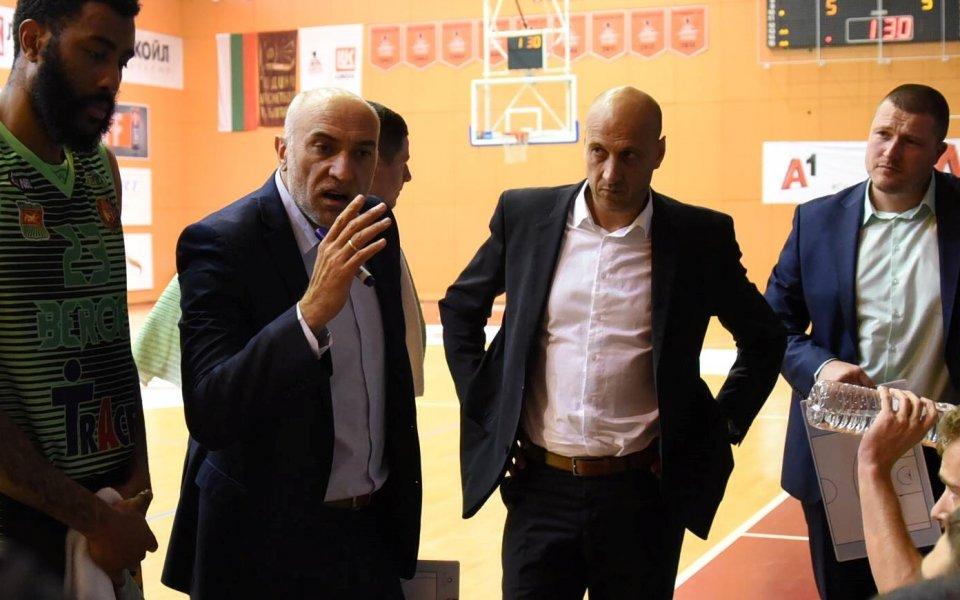 Два български тима в битка за трофея в Балканската лига